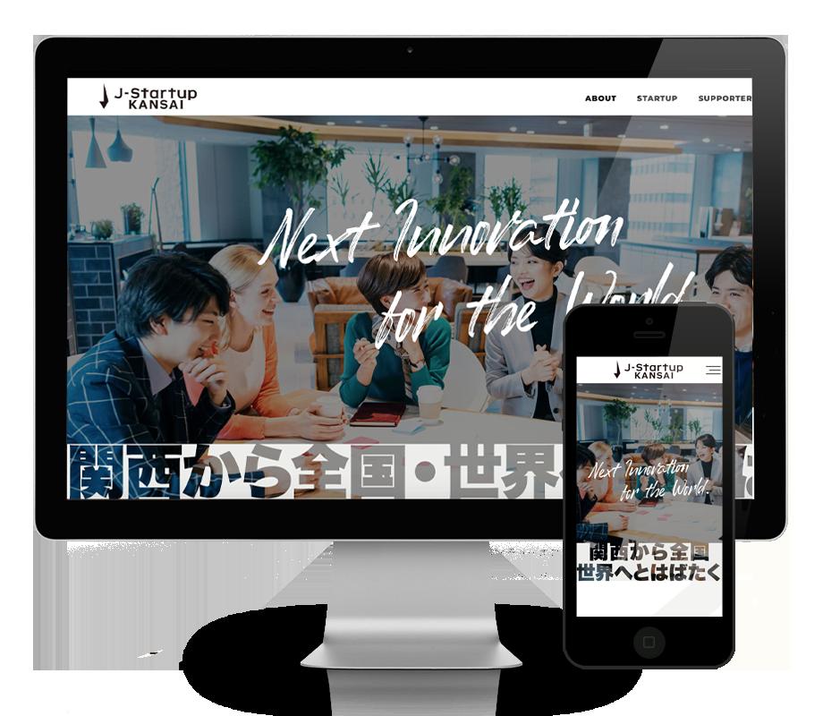 J-Startup KANSAI